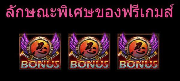 Description Free Games Kunoichi slot