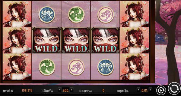 How to play Kunoichi slot