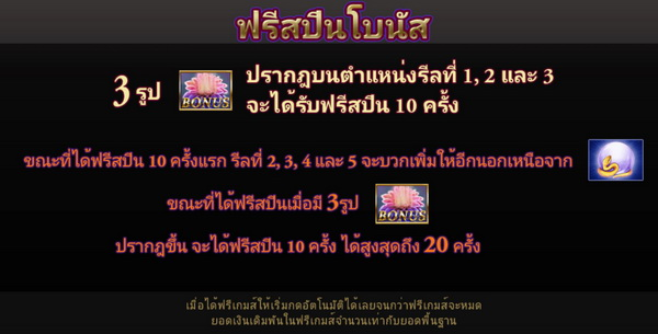 Free spins bonus fortune thai slot